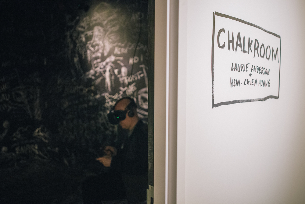 Chalkroom, by Laurie Anderson and Hsin-Chien Huang, at the PHI Centre.